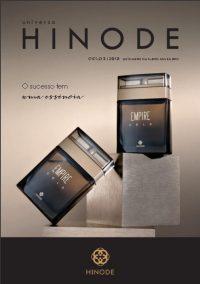 Novo Catalogo Hinode Ciclo 3 2018